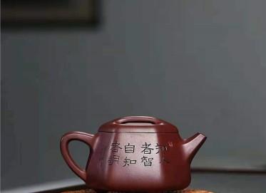 宋晓伟紫砂壶作品|文革紫泥智瓢壶270CC手制真品多少钱
