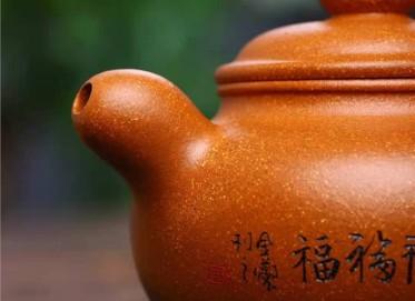 陶金兰紫砂壶作品 蟹黄段泥道洪掇只壶230CC手制真品价位
