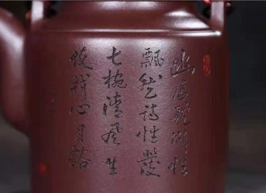 陶金兰紫砂壶作品|原矿紫泥洋桶壶370CC纯手工真品价格表