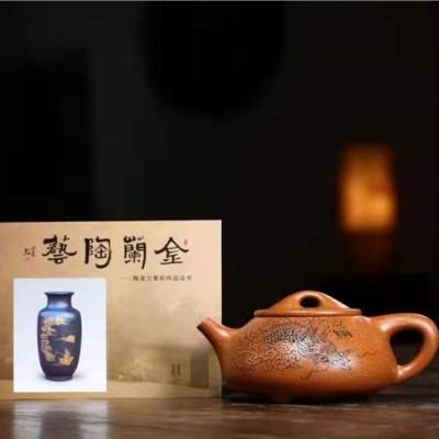 陶金兰作品 景舟石瓢