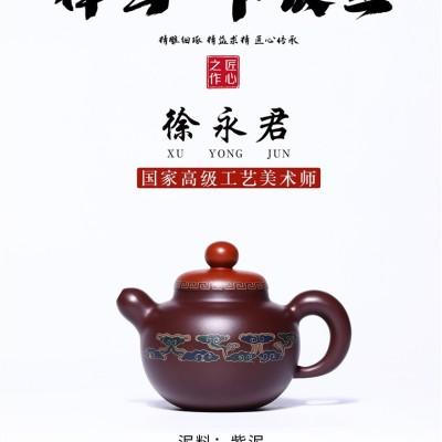 徐永君作品 祥云