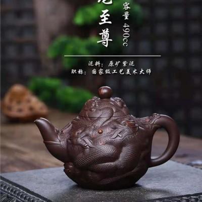 葛岳纯作品 九龙至尊