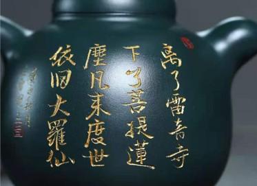 宋晓伟紫砂壶作品|民国绿泥悬济世壶300CC全手工真品多少钱