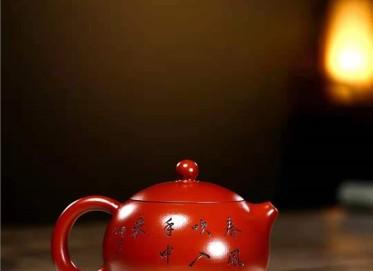 储国峰紫砂壶作品|原矿大红袍西施壶360CC纯手工真品价格