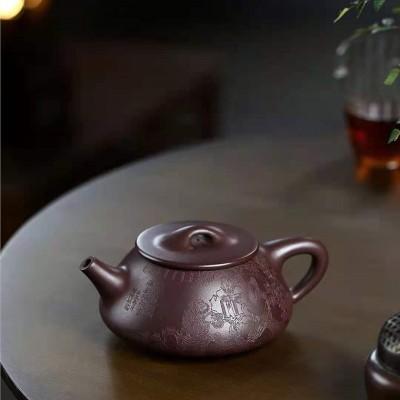 王芳作品 景舟石瓢