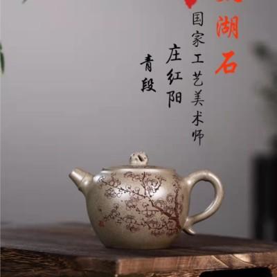 庄红阳作品 太湖石