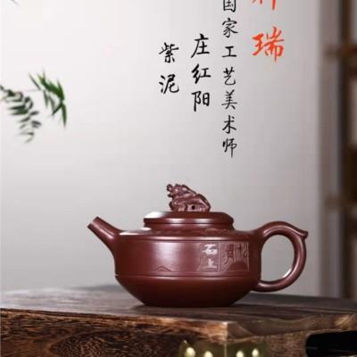 庄红阳作品 祥瑞