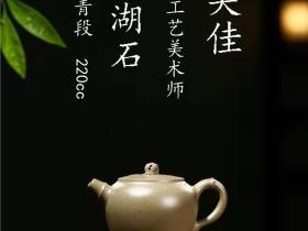 吴佳作品 太湖石