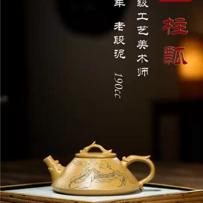 蒋岳军作品 柱瓢