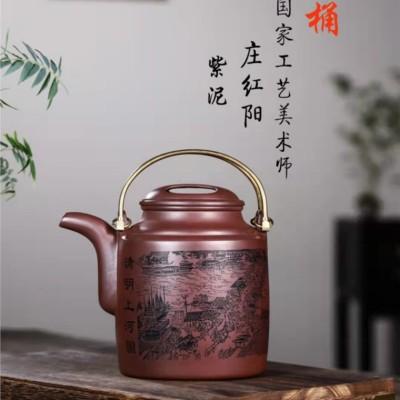 庄红阳作品 洋桶