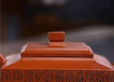刘政紫砂壶作品|原矿降坡泥方山逸士壶260CC手工真品价值