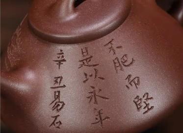 蒋锡坤紫砂壶作品 原矿紫泥子冶石瓢壶300CC全手工真品价位
