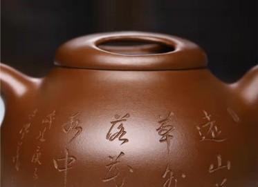 刘政紫砂壶作品|羊脂泥牛盖壶350CC全手工真品行情