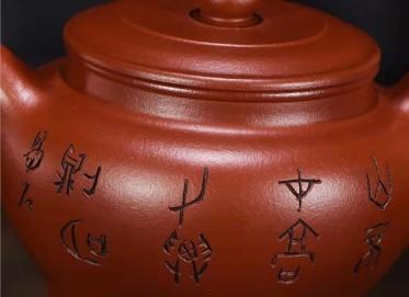 蒋锡坤紫砂壶作品|原矿大红袍大鼓壶360CC纯手工真品价值