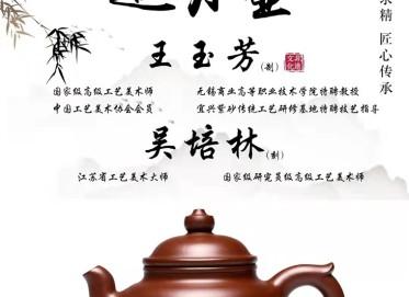 王玉芳紫砂壶作品 羊脂玉砂追月壶300CC全手工真品价位
