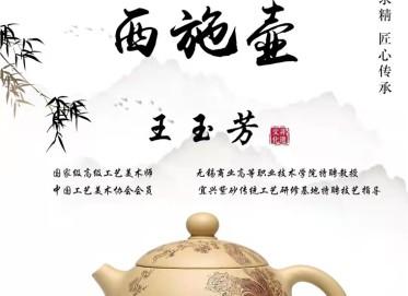 王玉芳紫砂壶作品|本山绿泥西施壶380CC手制正品价格