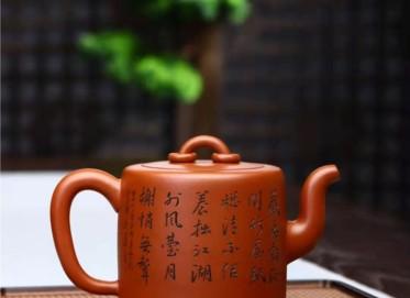刘政紫砂壶作品|原矿清水泥双圈壶650CC手工真品行情