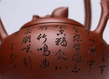 王玉芳紫砂壶作品 原矿底槽清东坡提梁壶700CC全手工正品价格表