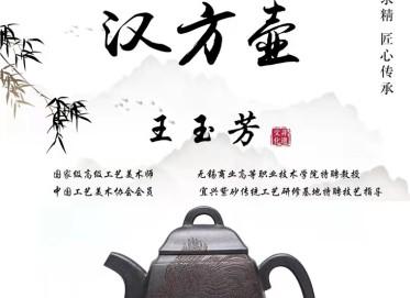 王玉芳紫砂壶作品|天青泥汉方壶380CC手制真品价格表