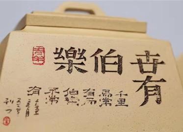 王玉芳紫砂壶作品|本山绿泥升方壶280CC手制真品价格