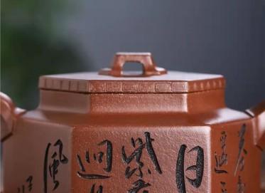 王玉芳紫砂壶作品 原矿底槽清六方井栏壶380CC纯手工真品价值