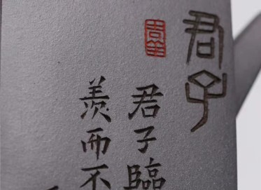王玉芳紫砂壶作品|天青泥砖方壶380CC手制真品价格表