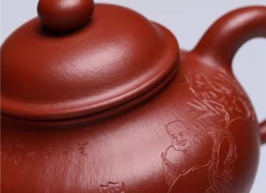 王玉芳紫砂壶作品|小煤窑朱泥容天壶300CC全手工正品怎么样