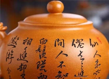 潘雪锋紫砂壶作品 蟹黄段泥八仙过海壶750CC纯手工真品多少钱