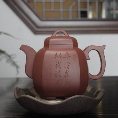 周顺芳作品 四方青玉
