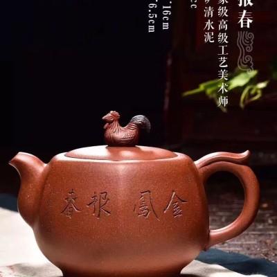 杨瑶芬作品 金凤报春