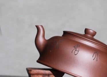 马晨紫砂壶作品 陶缘壶 原矿紫泥 300cc 钟型 德钟 助理工艺美术师 马晨紫砂壶价格,多少钱