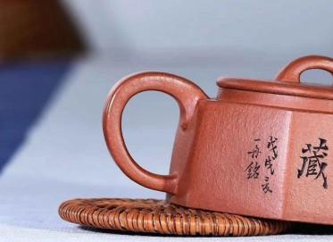 周国芳紫砂壶作品 六方井玉壶 原矿极品降坡泥 230cc 方器 六方 高级工艺美术师 周国芳紫砂壶价格,多少钱
