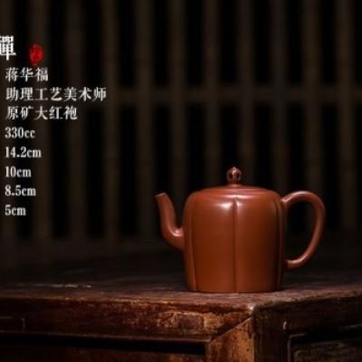 蒋华福作品 悟禅