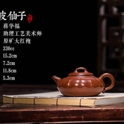 蒋华福作品 凌波仙子