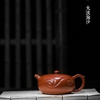 蒋华福作品 大浪淘沙