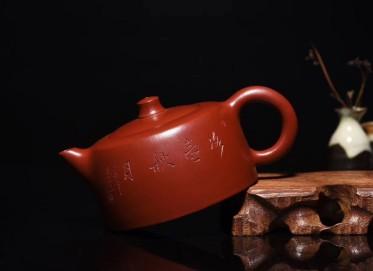 柯俊芬紫砂壶作品 天际壶 原矿大红袍 210cc 冰壶秋月 工艺美术师 柯俊芬紫砂壶价格,多少钱