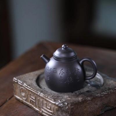 史红芬作品 匏壶