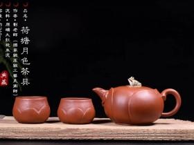 刘蓉萍作品 荷塘月色茶具