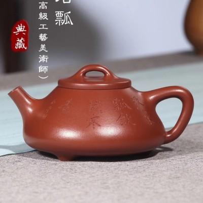 刘蓉萍作品 子冶石瓢