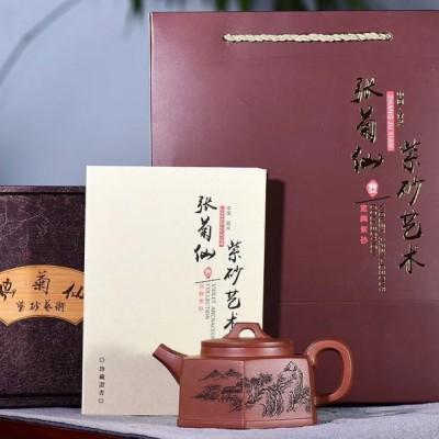 张菊仙作品 六方荣华