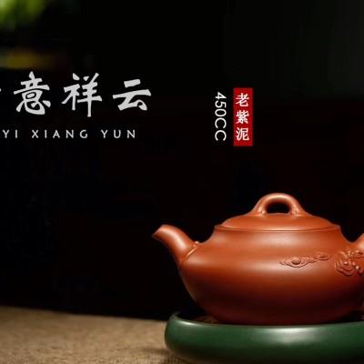王玉芳作品 如意祥云