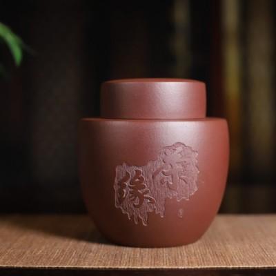 贵平作品 紫砂茶叶罐
