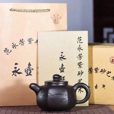 范永芳作品 六方锦华