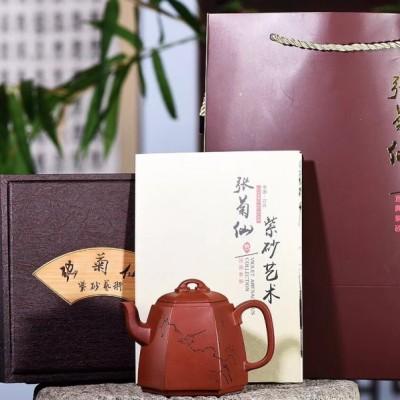 张菊仙作品 六方秦权