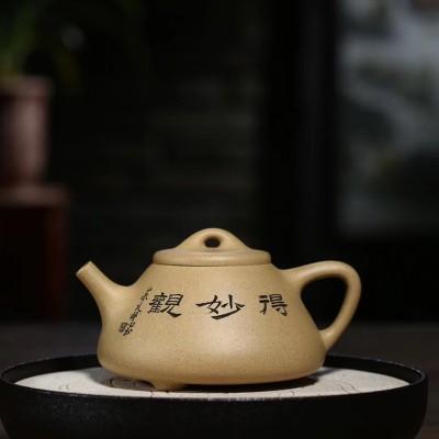 吴燕香作品 观云石瓢