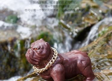 紫砂茶宠 恶霸犬 紫泥 茶宠 狗  紫砂壶价格,多少钱