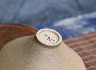 吕霞紫砂壶作品 悟道 原矿老段泥 120cc 主人杯 品茗杯 工艺美术员 吕霞紫砂壶价格,多少钱