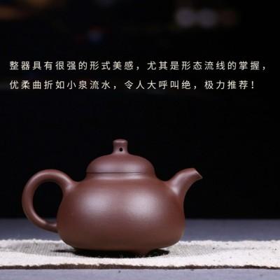 沈涛作品 乳鼎