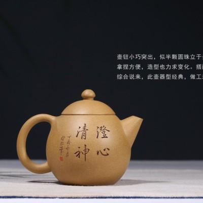 邵云琴作品 澄心清神