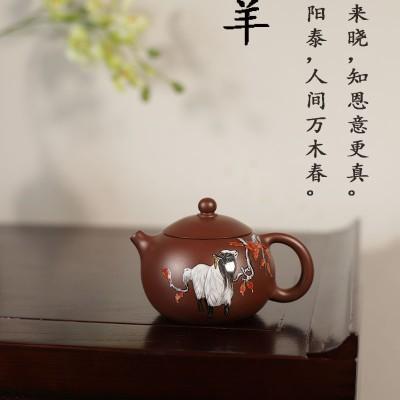 秦永强作品 十二生肖未羊西施